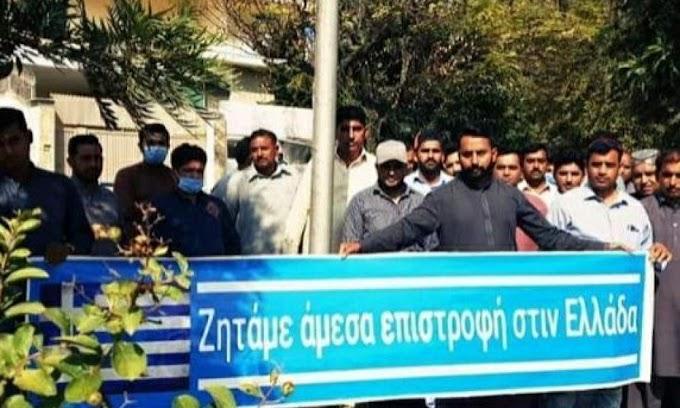 Πήγαν Για Διακοπές Στο Πακιστάν Και Τώρα Διαμαρτύρονται Που Δεν Μπορούν Να Επιστρέψουν Ελλάδα!