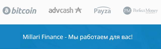 Доступные платёжные системы
