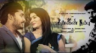 Unnai Nambu – Believe in Yourself | Tamil Short Film