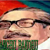 REAL LIFE OF BANGABANDHU PART -3