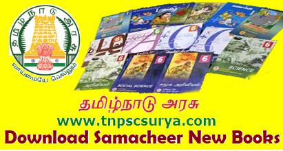 Tamil Nadu 11th Physics Book