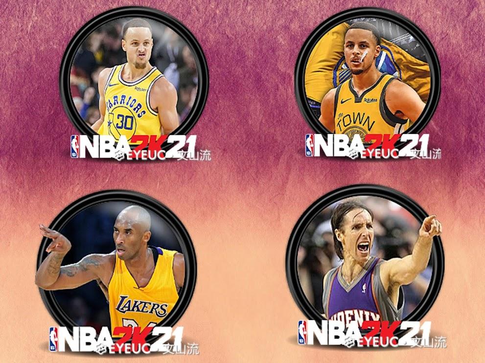 NBA 2K21 ICONS PACK By Wenshanliu