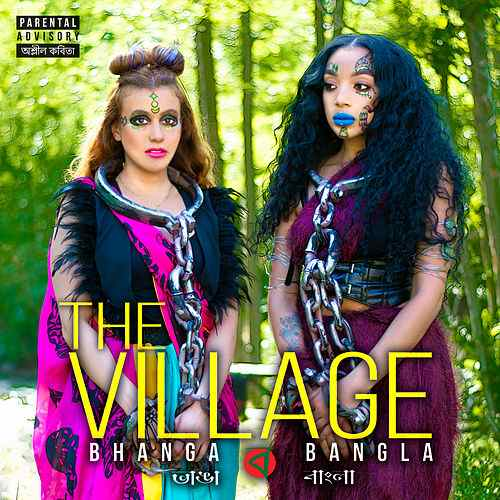 Rap Flow Lyrics - The Village Lyrics - Bangladesh