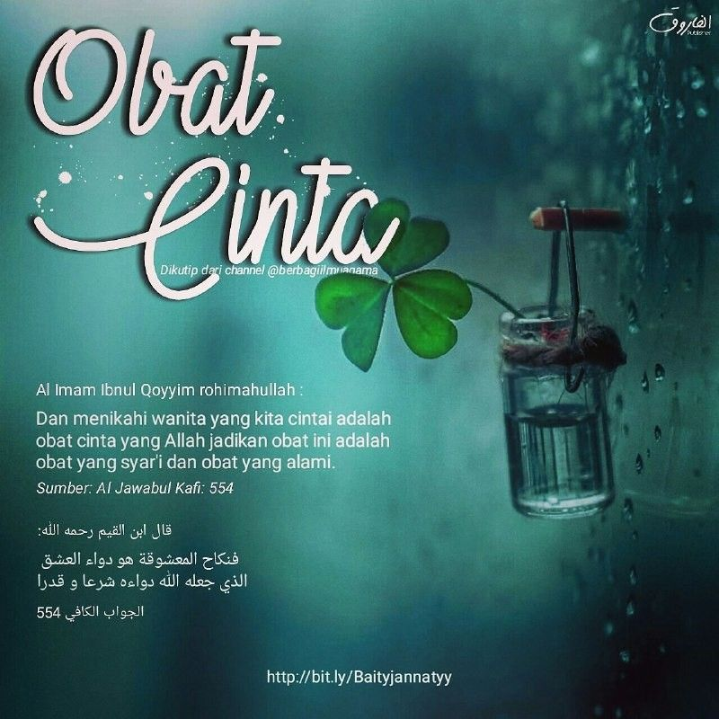 quotes tentang cinta islami