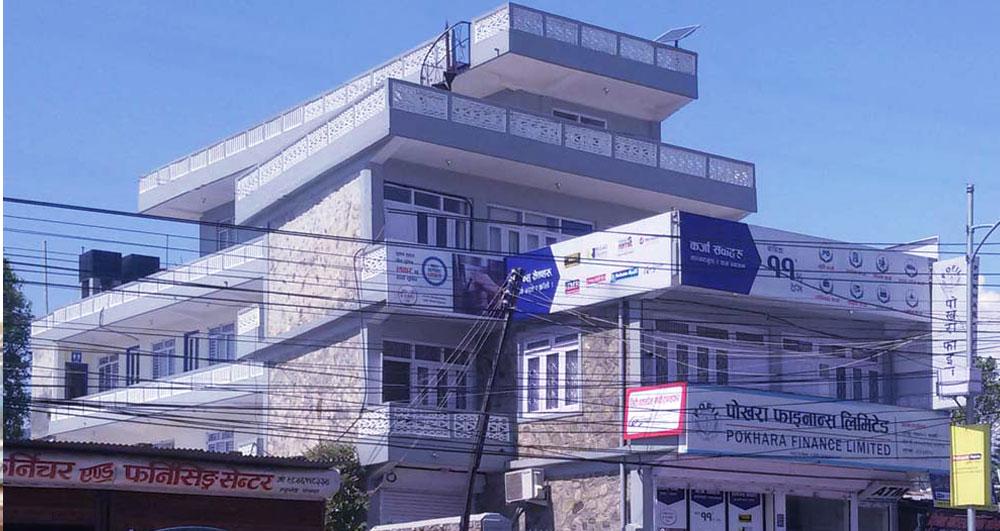 Pokhara Finance