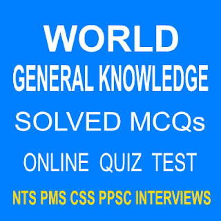 Online MCQs Objective Type Questions Answers.svg