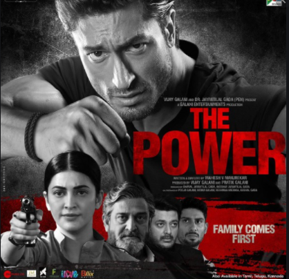 Big Bull vs The power Box Office Collection in hindi