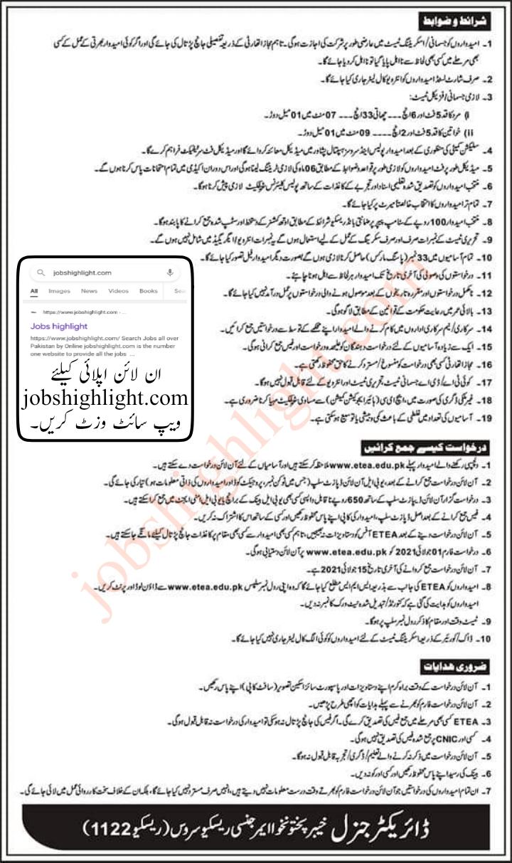 rescue 1122 jobs kpk 2021 advertisement