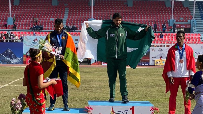 South Asian Games 2021