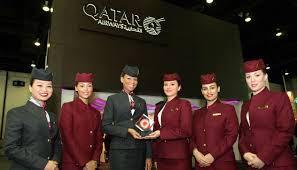 وظائف خالية فى الخطوط الجوية القطرية عام 2019