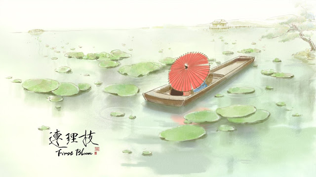 First Bloom - Chinese Anime