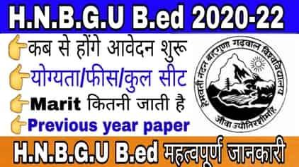 HNBGU Bed 2020 - Detail Information of HNBGU 2020-22