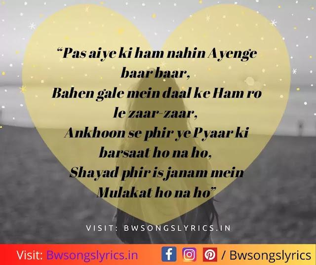 bollywood hindi song lyrics quotes for whatsapp status