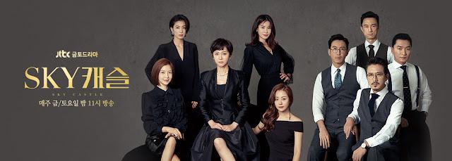 韓國國家足球隊晉級亞洲盃8強 《Sky Castle》大結局確定延後一週