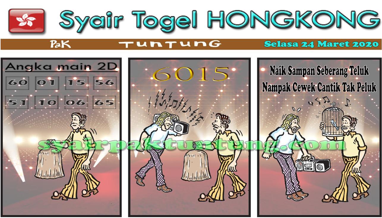 Prediksi Togel Hongkong Selasa 24 Maret 2020 - Prediksi HK Pak Tuntung