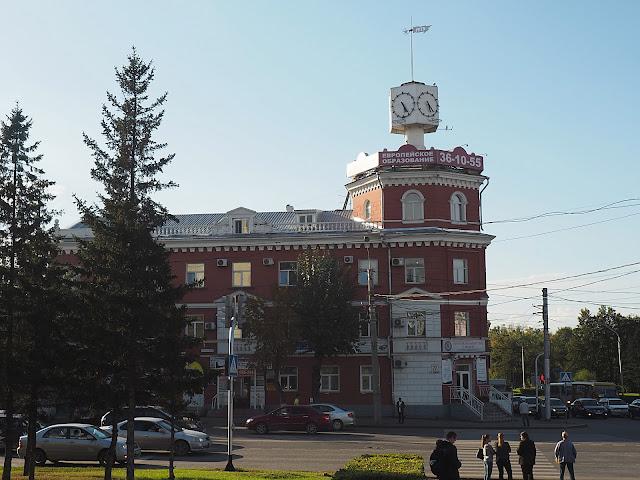 Россия, Барнаул (Russia, Barnaul)