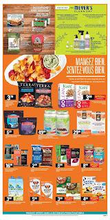Provigo Weekly Flyer and Circulaire January 18 - 24, 2018