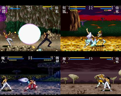 GameSkay: Yu Yu Hakusho Final SNES