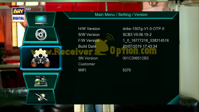 ARY DIGITAL HD OK HEVC SOFTWARE FOR 1506G & 1507G 512 4M