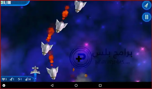 المستوي الرابع لعبة الفراخ