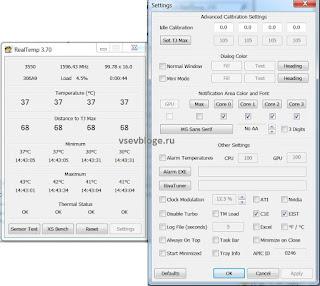 Как измерить температуру процессора