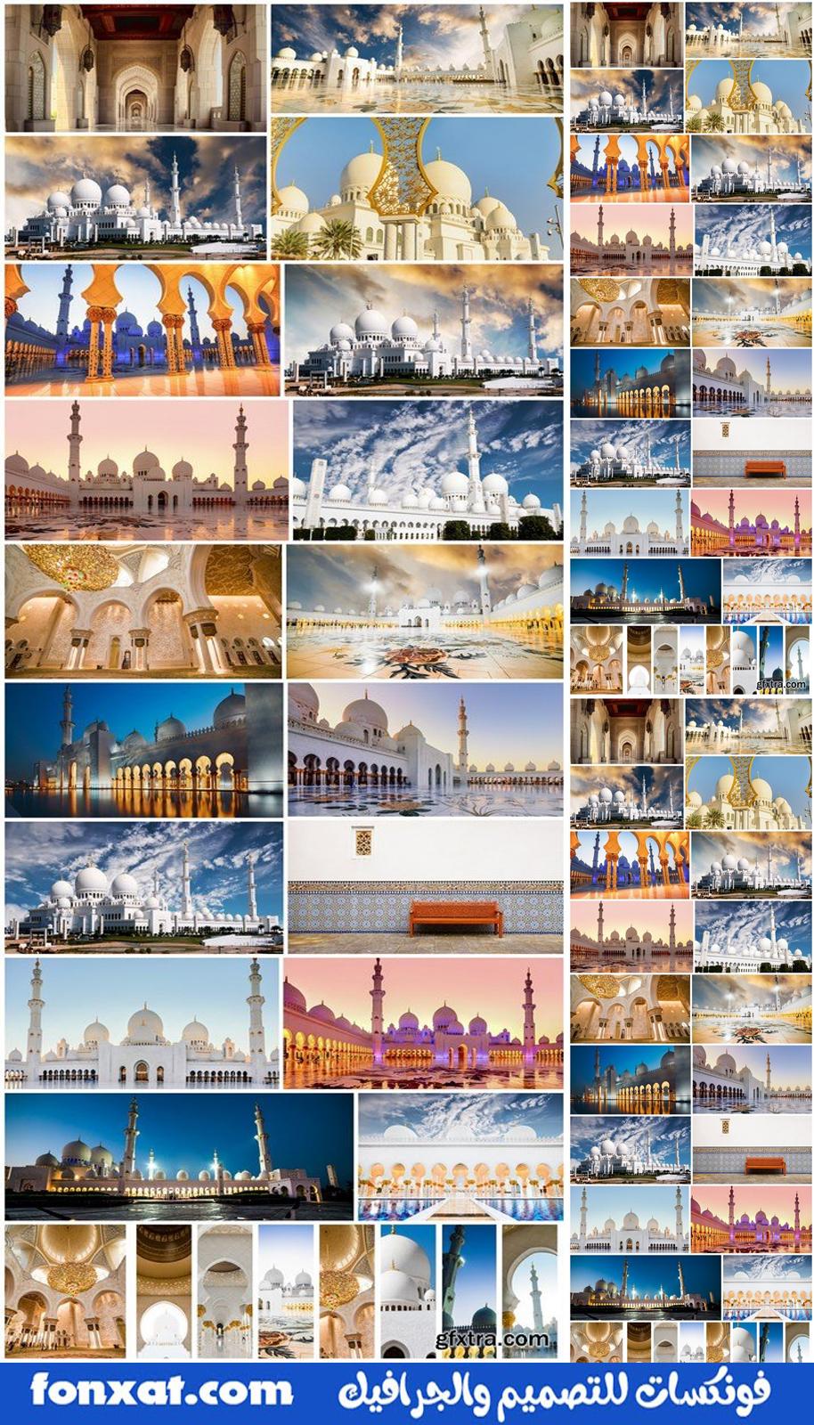 Beautiful arab & islamic architecture 2 - 20xUHQ JPEG
