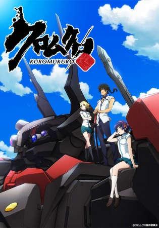 Kuromukuro Temporada 2 Completa HD 720p Latino
