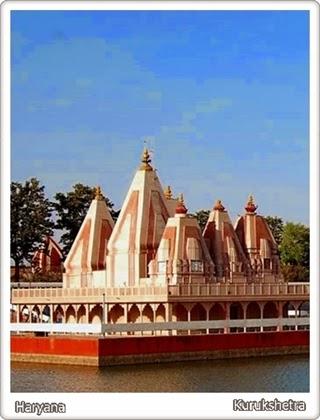 Kurukshetra Haryana Tourism