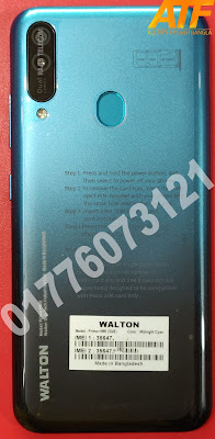 Walton Primo HM5 Frp Reset File