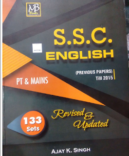mb-english-ssc
