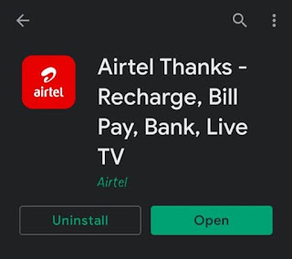How to check Airtel balance in hindi