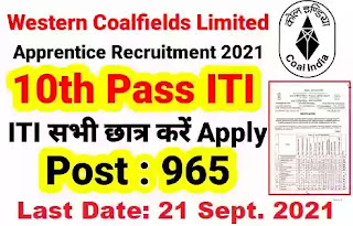 WCL recruitment 2021 for 965 Apprentice Posts