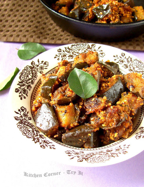 Eggplant Cakes Recipe