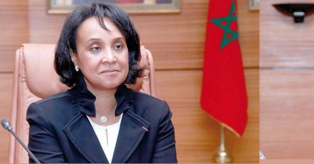 تارودانت24 / بوستة: محادثات جنيف مناسبة للحسم في إجراءات بناء الثقة