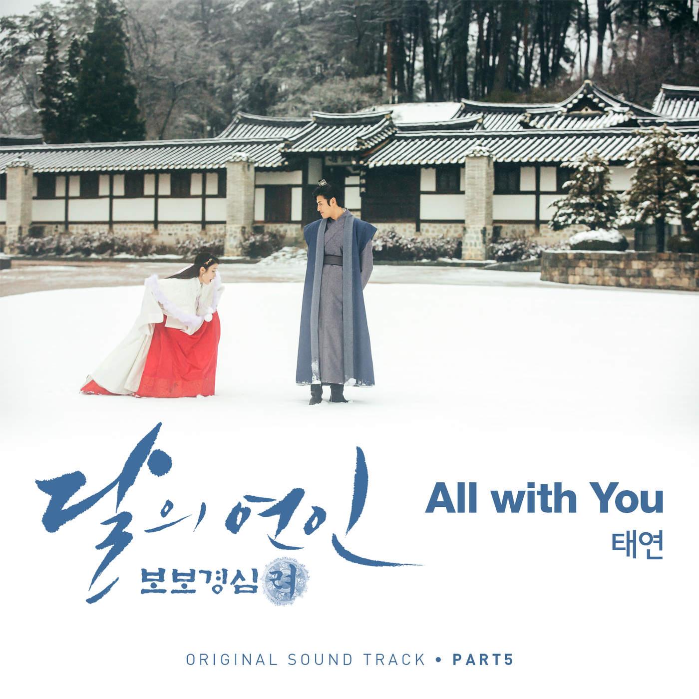 TAEYEON – Moon Lovers: Scarlet Heart Ryeo OST Part 5