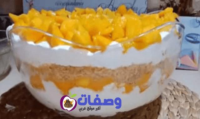 الكنافه بالمانجو فاطمه ابو حاتي