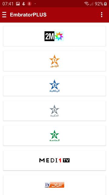 تحميل تطبيق embrator-plus لمشاهدة القنوات المشفرة العربية و العالمية جديد 2020