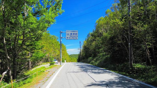 茅野から御射鹿池に寄り、メルヘン街道で麦草峠を越え白駒池へ。野辺山まで上って韮崎まで下るサイクリングコース。