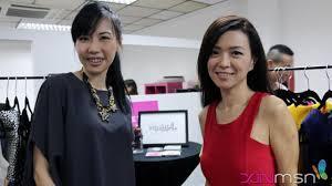 Serina wee online shop