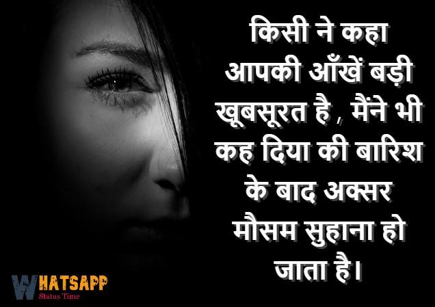 whatsApp sad status in hindi