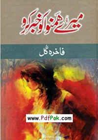 Zindagi Gulzar Hai Full Novel Pdf