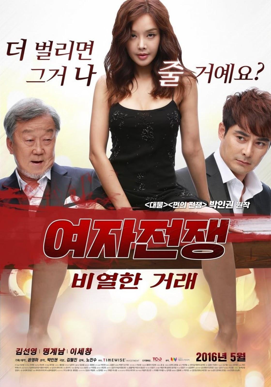 Female War A Nasty Deal Full Korea 18+ Adult Movie Online Free