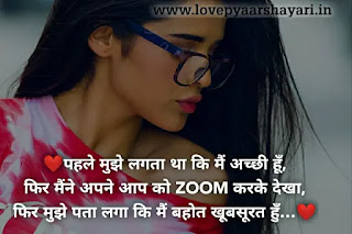 Attitude girls beauty shayari Images