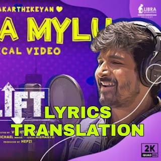 Inna Mylu Lyrics in English | With Translation | – Lift