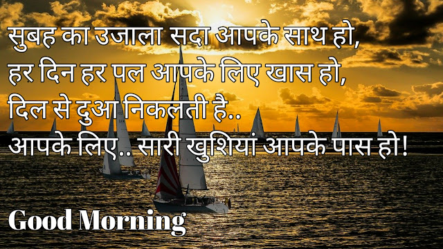 Good Morning Images Download - Good Morning Images