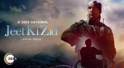 Jeet Ki Zid 2021 Web Series Season 1 Download 480p