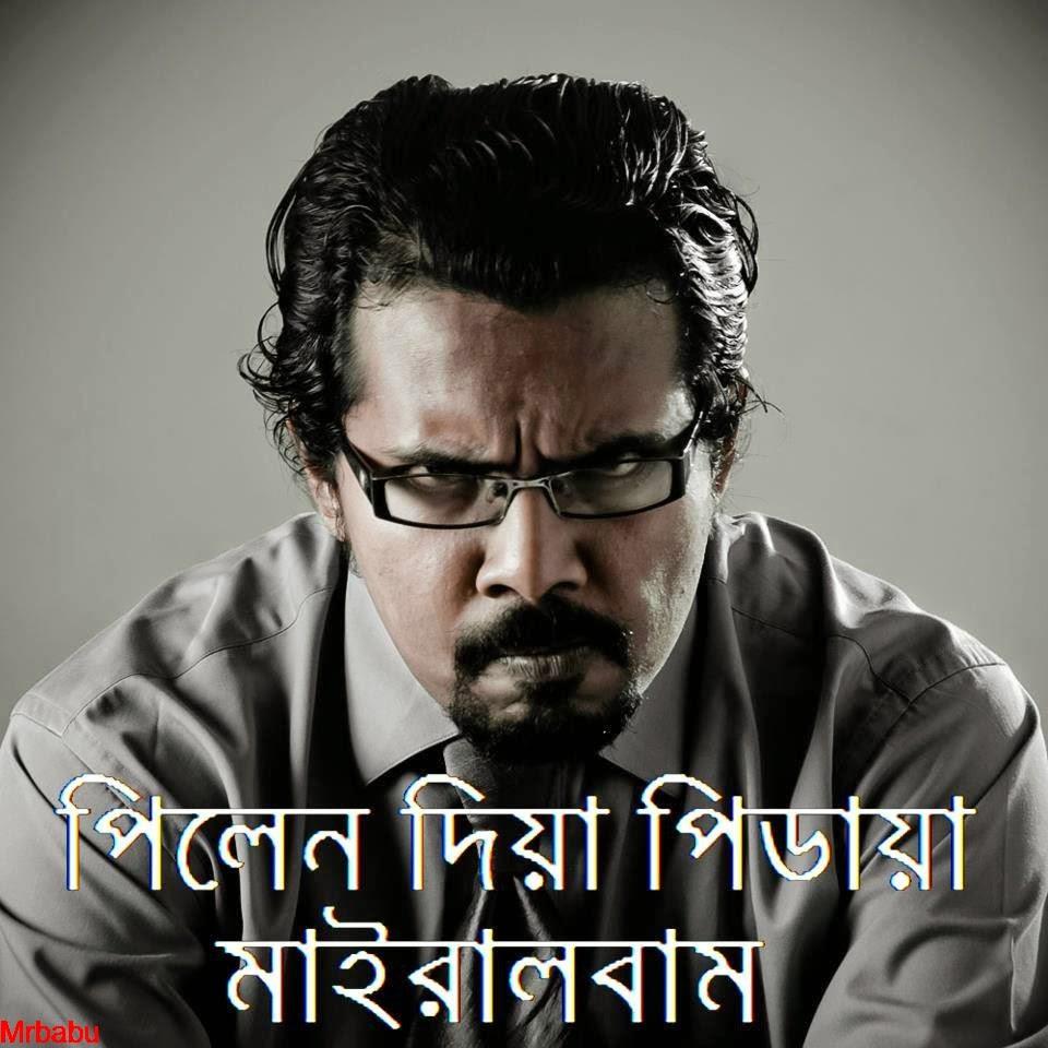Xxx Bangla Funny Video
