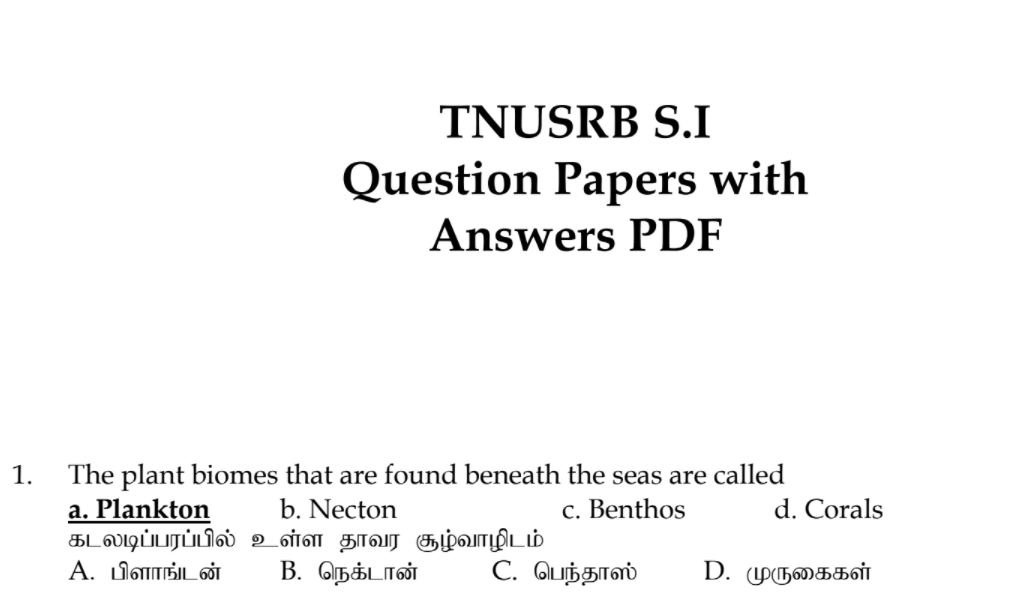 tn si previous year question paper
