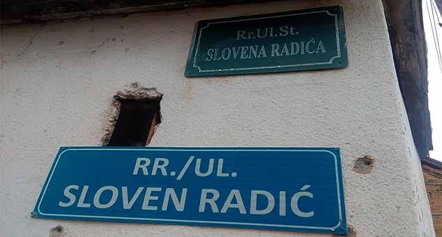 #Orahovac #Kosovo #Metohija #Srbija #Napad #Radić #Ulica #Šiptari #Albanci