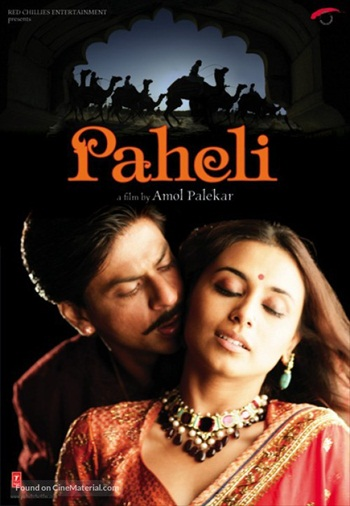 Paheli 2005 Hindi Movie Download